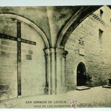 Postales: POSTAL SAN IGNACIO DE LOYOLA CRUZ PEREGRINOS TIERRA SANTA ATRIO DESPEGADA SIN TRASERA. Lote 27644829