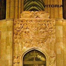 Postales: VITORIA NUEVA CATEDRAL GARRIDO ESCRITA CIRCULADA SELLO . Lote 27855070