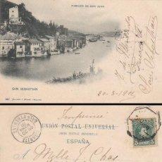 Postales: PASAJES DE SAN JUAN, EDITOR: HAUSER Y MENET Nº 247, CIRCULADA EN 1901. Lote 28181200