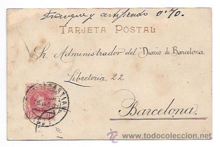 Postales: SAN SEBASTIAN. DETALLE DEL PUENTE DE SANTA MARIA. (HAUSER Y MENET, 1901). VER DESCRIPCIÓN. - Foto 2 - 30068686