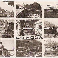 Postales: LOYOLA. Lote 30861815
