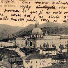 Postales: VISTA GENERAL DE LOYOLA ESCRITA CIRCULADA SELLO JOSÉ AMENABAR. Lote 30979525