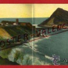 Postales: POSTAL GUETARIA , VISTA PANORAMICA , GUPUZCOA , DOBLE , P69462. Lote 31301960