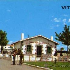 Postales: VITORIA CAMPAMENTO MILITAR DE ARACA GARRIDO ESCRITA CIRCULADA SELLO AÑO 1966. Lote 31952163