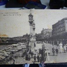 Postales: POSTAL 344. SAN SEBASTIÁN. PASEO Y PLAYA DE LA CONCHA. ED. GALARZA. AÑO 1922.. Lote 32251331