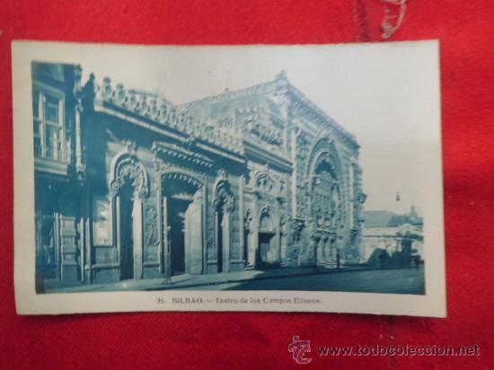 POSTAL BILBAO TEATRO DE LOS CAMPOS ELÍSEOS S/C P-1388 (Postales - España - País Vasco Moderna (desde 1940))