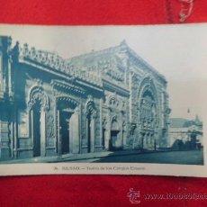 Postales: POSTAL BILBAO TEATRO DE LOS CAMPOS ELÍSEOS S/C P-1388. Lote 33212564