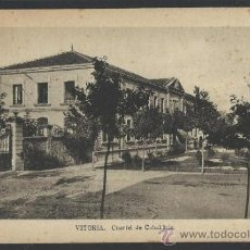 Postales: VITORIA - CUARTEL DE CABALLERIA - ED. M. ARRIBAS - (12.054). Lote 35022730