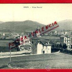 Cartoline: POSTAL IRUN, VISTA PARCIAL, P74587. Lote 35421669