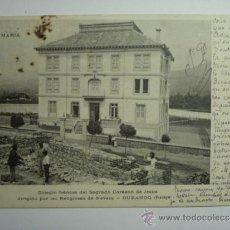 Postales: PRECIOSA Y RARISIMA POSTAL DURANGO VIZCAYA VILLA MARIA - CIRCULADA EN 1909 - MAS EN VENTA. Lote 35677433