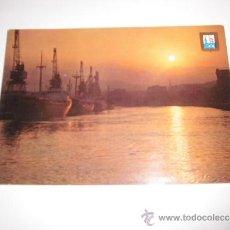 Postales: PUENTE DE DEUSTO BILBAO. Lote 37045311