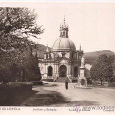 Postales: SANTUARIO DE LOYOLA - JARDINES Y ENTRADA - MANIPEL Nº 142205 - SIN CIRCULAR. Lote 37115699