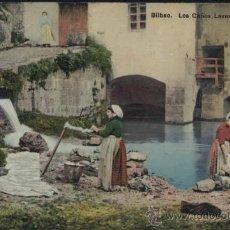 Postales: BILBAO (VIZCAYA).- LOS CAÑOS.-LAVANDERAS. Lote 38044164