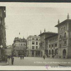 Postales: VITORIA - CALLE DE POSTAS Y CASA DE CORREOS - (17273). Lote 38889439