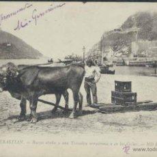 Postales: SAN SEBASTIAN (GUIPUZCOA).- BUEYES ATADOS A UNA TRAINERA ARRASTRONA EN LAS CALLES. Lote 39486812