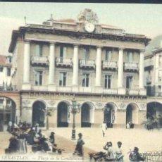 Postales: SAN SEBASTIAN (GUIPUZCOA).- PLAZA DE LA CONSTITUCION. Lote 39486897