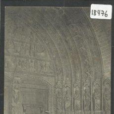 Postales: DEVA - DETALLE DE LA PORTADA DE SANTA MARIA DE L'ASUNCION - (18476). Lote 40619136