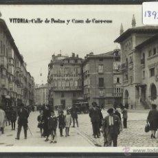 Postales: VITORIA - CALLE DE POSTAS Y CASA DE CORREOS - FOTOGRAFICA ALSINA - (18938). Lote 41261730