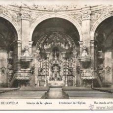 Postales: SANTUARIO DE LOYOLA-GUIPUZCOA. Lote 41338547