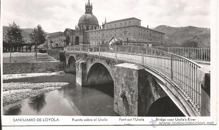 SANTUARIO DE LOYOLA-GUIPUZCOA (Postales - España - Pais Vasco Antigua (hasta 1939))