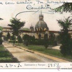 Postales: SANTUARIO DE LOYOLA-GUIPUZCOA. Lote 42580173