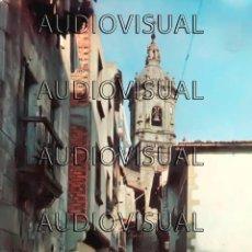 Postales: POSTAL CALLE DE LAS TIENDAS - FUENTERRABIA - 1964 - SIN CIRCULAR Y SIN ESCRIBIR. Lote 42779653