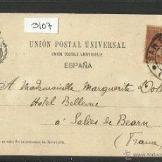 Postales: PELON- CIRCULADA SAN SEBASTIAN - AÑO 1899 -S. SEBASTIAN MUELLE Y ENTRADA DEL PUERTO -245 HYM -(3107). Lote 42781936