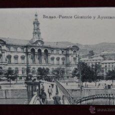 Postales: ANTIGUA POSTAL DE BILBAO. PUENTE GIRATORIO Y AYUNTAMIENTO. SIN CIRCULAR. Lote 43005857