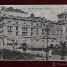 Postales: ANTIGUA POSTAL DE SAN SEBASTIAN. TEARTO VICTORIA EUGENIA, FACHADA SUR. SIN CIRCULAR. Lote 43235074