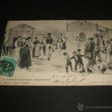 Postales: EL AURRESKU PROVINCIAS VASCONGADAS HAUSER Y MENET. Lote 43534383
