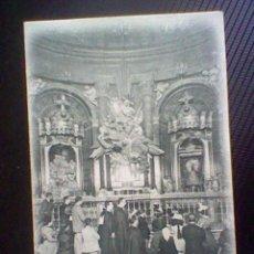 Postales: CAPILLA DE NTRA SRA DEL PILAR ANIMADA FOTOTIPIA ESCOLA Nº 2 S/C SIN DIVIDIR BE (B1). Lote 43867941