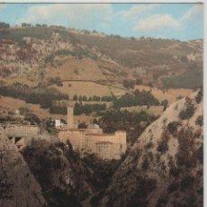 Postales: POSTAL DEL SANTUARIO DE ARANTZAZU. Lote 44027446