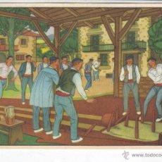 Postales: POSTAL VASCA - DIBUJOS JOSÉ ARRÚE - Nº 6- EDICIONES ARTE LABORDE Y LABAYEN TOLOSA. Lote 44429315