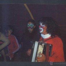 Postales: ISLA DE ZUAZA. COLECCIÓN VACACIONES 1981-82 Nº 10. NUEVA.. Lote 45111314