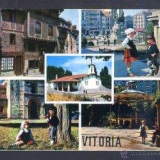 Postales: VITORIA-GASTEIZ *NIÑOS VASCOS...* ED. GARRIDO Nº 12. CIRCULADA.. Lote 45141989