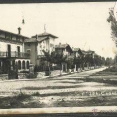 Postales: VITORIA - CIUDAD JARDIN - FOTOGRAFICA - (24955). Lote 45298980