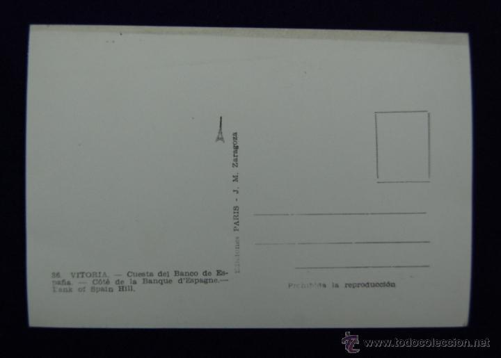 Postales: POSTAL DE VITORIA (ALAVA). Nº36 CUESTA DEL BANCO DE ESPAÑA. EDICONES PARIS. AÑOS 50 - Foto 2 - 46000222