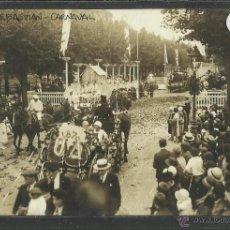 Postales: SAN SEBASTIAN - CARNAVAL - FOTOGRAFICA - (26475). Lote 46078947