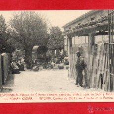 Postales: VITORIA. FABRICA DE CERVEZA KNORR. ENTRADA FÁBRICA. Lote 46225724