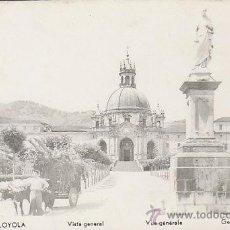 Postales: SANTUARIO DE SAN IGNACIO DE LOYOLA, VISTA GENERAL, EDITOR: MANIPEL (AÑOS 50). Lote 46592572