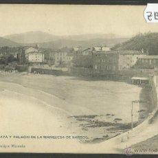 Postales: ZARAUZ - ZARAUTZ - 5 - LA PLAYA Y PALACIO DE LA MARQUESA DE NARROS - REVERSO SIN DIVIDIR - (ZB-75). Lote 47306396