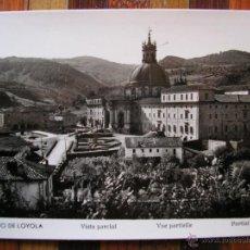 Postales: POSTAL FOTOGRAFICA SANTUARIO DE LOYOLA VISTA PARCIAL. Lote 47490858