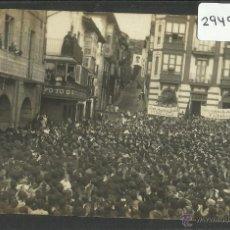 Postales: BERMEO - MANIFESTACION A FAVOR DEL ALCALDE TEODORO VIDAECHEA - FOTOGRAFICA - (29491). Lote 47837176