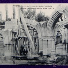 Postales: POSTAL DE VITORIA (ALAVA).CATEDRAL EN CONSTRUCCIÓN. CRIPTA. SERIE 1, Nº4. 1907-1910.. Lote 47997987