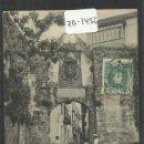 Postales: FUENTERRABIA - HONDARRIBIA - PUERTA PRINCIPAL - REVERSO SIN DIVIDIR - (ZB- 1452). Lote 48398839
