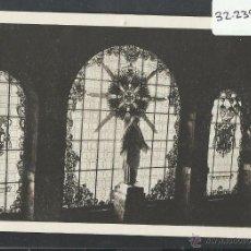 Postales: VITORIA GASTEIZ - SEMINARIO DIOCESANO - ESCALINATA PRINCIPAL - FUERTES Y MARQUINEZ - (32239). Lote 49209618