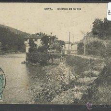 Postales: DEBA - DEVA - LA RIA - EJG - CIRCULADA - (ZB-1794). Lote 49226747