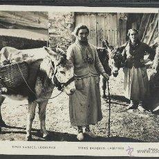 Postales: EUSKAL HERRIA - PAIS VASCO - TIPOS VASCOS - LECHERA - FOTOGRAFICA ROISIN - (ZB-1855). Lote 49248714