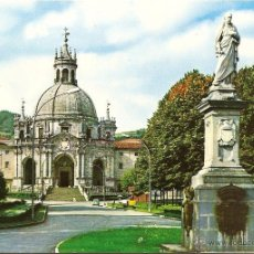 Postales: POSTAL, SANTUARIO LOYOLA-GUIPUZCOA, VISTA GENERAL , SIN CIRCULAR. Lote 49251050