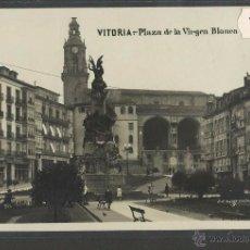 Postales: VITORIA GASTEIZ - 9 - PLAZA DE LA VIRGEN BLANCA - FOTOGRAFICA G.H. ALSINA - (32726). Lote 49842291